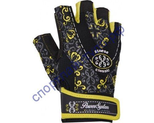 Перчатки для фитнеса женские ПС 2910 Желтые